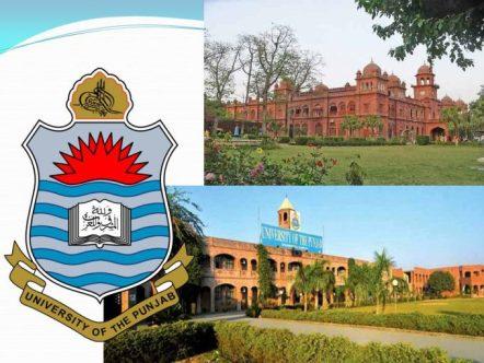Punjab University Summer Vacation