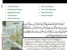 New Pakistani Recipes For Ramadan 2017 In Urdu Iftar Recipes Quick Review