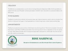 SSC Part 1 Result 2017 Sahiwal Board By Name Search, Roll Number, Institute, School Code