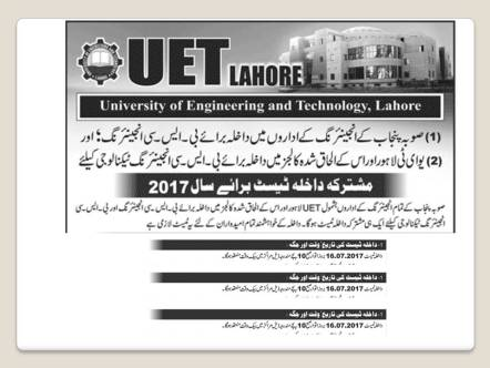 UET Lahore Punjab Engineering Colleges Bsc Engineering Admission advertisement for 2017