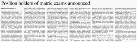 Position holders of matric exams all punjab boards 2017