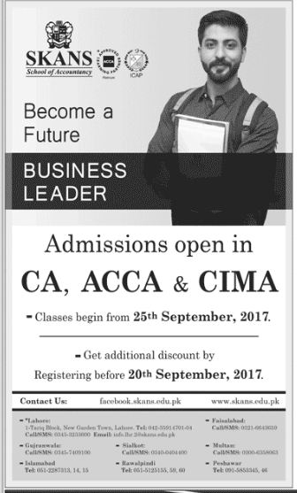 ACCA CA CIMA Admission In Pakistan 2017 Advertisement