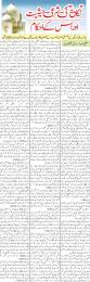 Method Of Nikah In Islam In Urdu Material Research About Nikah Method
