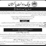 State Bank of Pakistan OG 3 Jobs 2017 Apply Online Deputy Director Test Paper Pattern