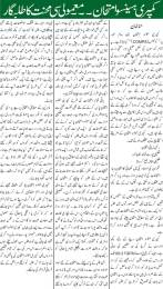Tips For Passing Comprehensive Exams Essay In Urdu How To Prepare
