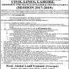 Govt Islamia College Civil Lines Lahore Merit List 2017 MA, MSc, English, Physics