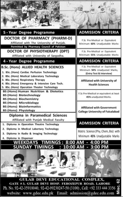 Gulab Devi Educational Complex DPT, Pharm D Admission 2017 Advertisement
