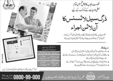 How To Get Drug Licence In Pakistan Online Drug Sale Licence In Punjab