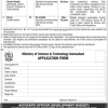Ministry Of Science And Technology Jobs Application Form 2017 Pakistan Islamabad