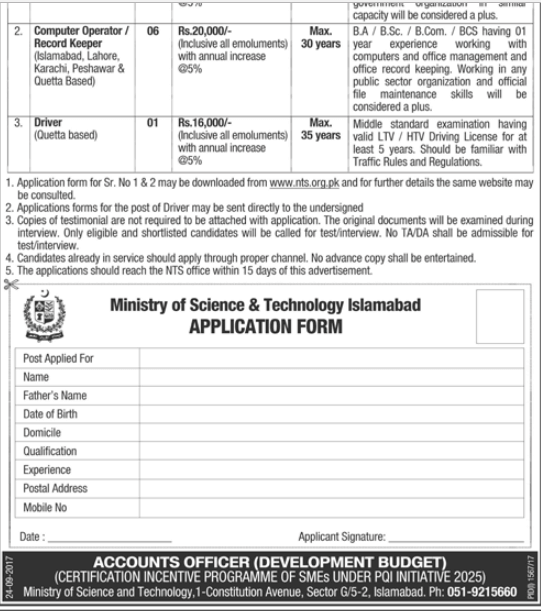 Ministry Of Science And Technology Jobs Application Form 2017 Download