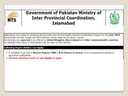 NTS Islamabad Commonwealth General Scholarships Program Test Sample Paper, Pattern