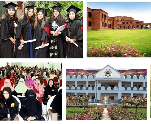Colleges In Pakistan