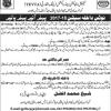 Government Technical Training Institute Mughalpura Lahore TEVTA Admission 2017