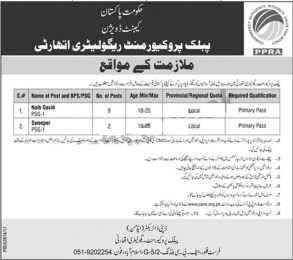 PPRA Islamabad 5th Class Pass Jobs 2017 In Pakistan Naib Qasid And Sweeper