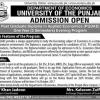 Punjab University PU Lahore Interior Design Diploma Admissions 2017-18 Form Online Date