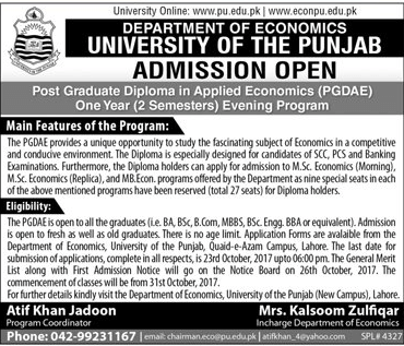 Punjab University PU Lahore Interior Design Diploma Admissions 2017 18 Advertisement