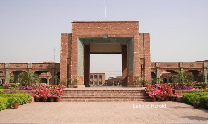 COMSATS_Institute_Of_Information_Technology_Lahore