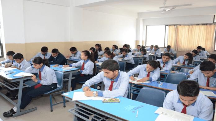 uniform curriculum