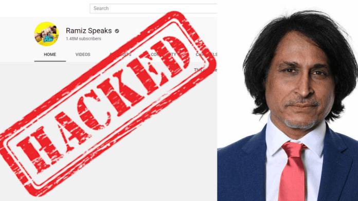 Ramiz Speaks Channel Hacked