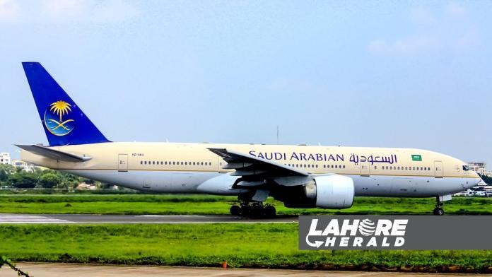 Riyadh suspends arrivals