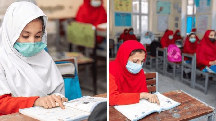 KPK govt extend schools closure till 11 April in 10 districts