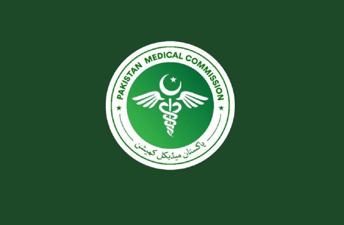 National Medical and Dental College Admission Test