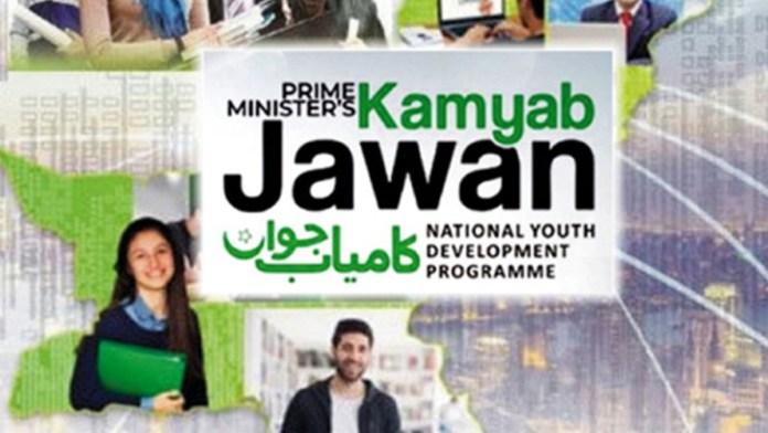 Kamyab Pakistan