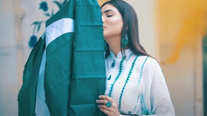 Piyara Pakistan Fiza Ali