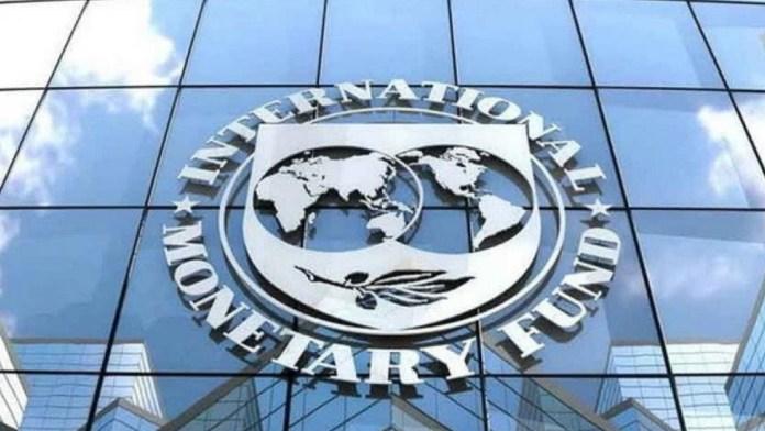 imf funding to pakistan