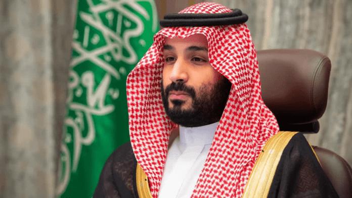 saudi anti corruption purge