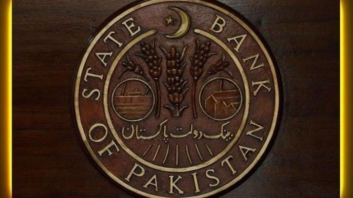 bank loan for mera pakistan mera ghar