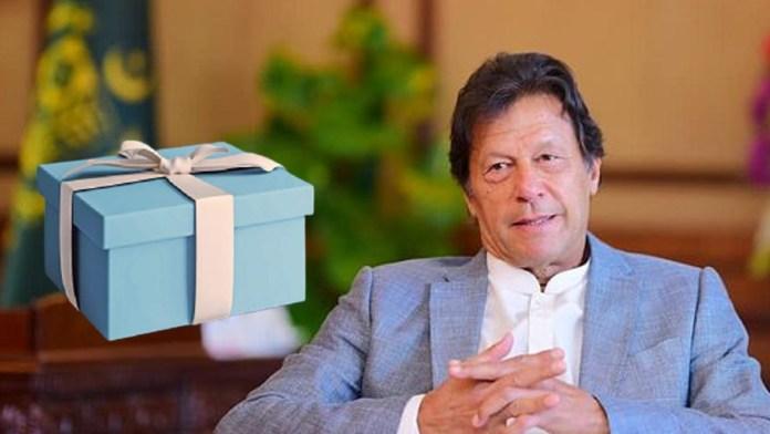 Imran Khan gifts