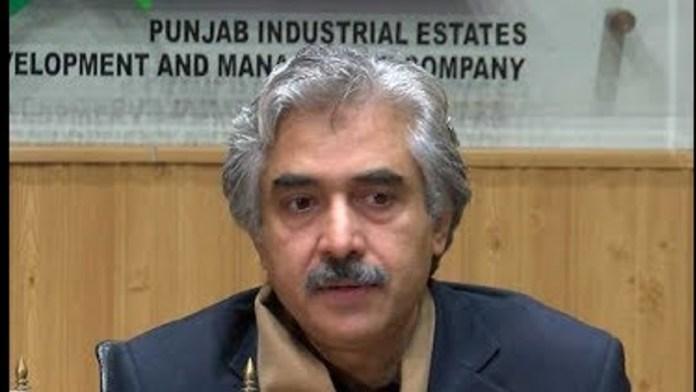 punjab investment news