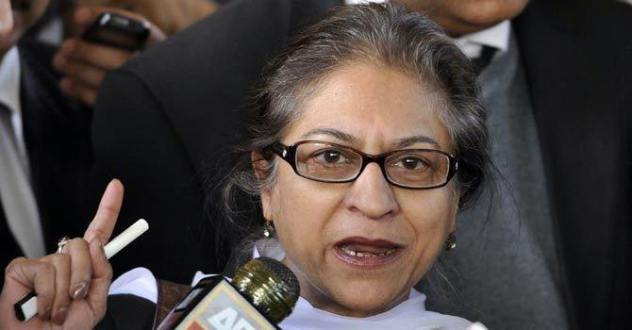 Punjab Commission on the Status of Women pays tribute to Asma Jahangir