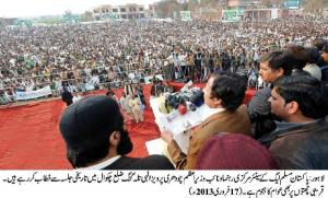Pervaiz Elahi addressing public gathering in Tala Gang,Chakwal 17-02-13