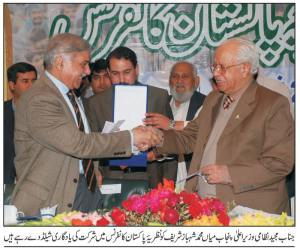 01-03-2013_Shahbaz-Sharif-Shield
