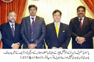 Advisor Javed Malik, Ch. Tanvir, Ch. Shafeeq, AW PAL