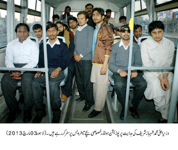Special Students Visit Metro Bus-2