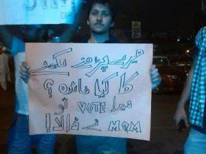 A young man is protesting against election rigging