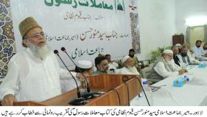 "Munawar Hasan is addressing at launching ceremony of Qayyum Nizami's book titled ""Moamalat e Rasool,"
