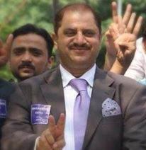 Afzal Butt president PFUJ