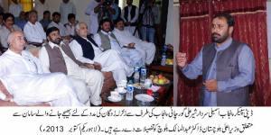 CM Balochistan 2