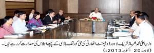 cm punjab is presiding aLDA's new governing body meeting