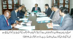 Crimes_ Unit of_ UNO _call on _Rana_ Sanaullah_ Khan