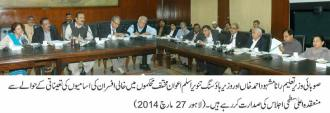 Minister Education & Housing 27-3-14