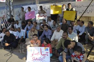 LPC organizes hunger strike camp1