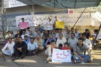 LPC organizes hunger strike camp2