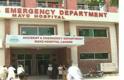 Government hospitals interlinked via IT based Software