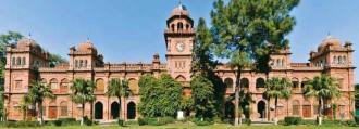 Punjab University  old campus