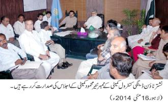 A dengue meeting at Nushtar Town